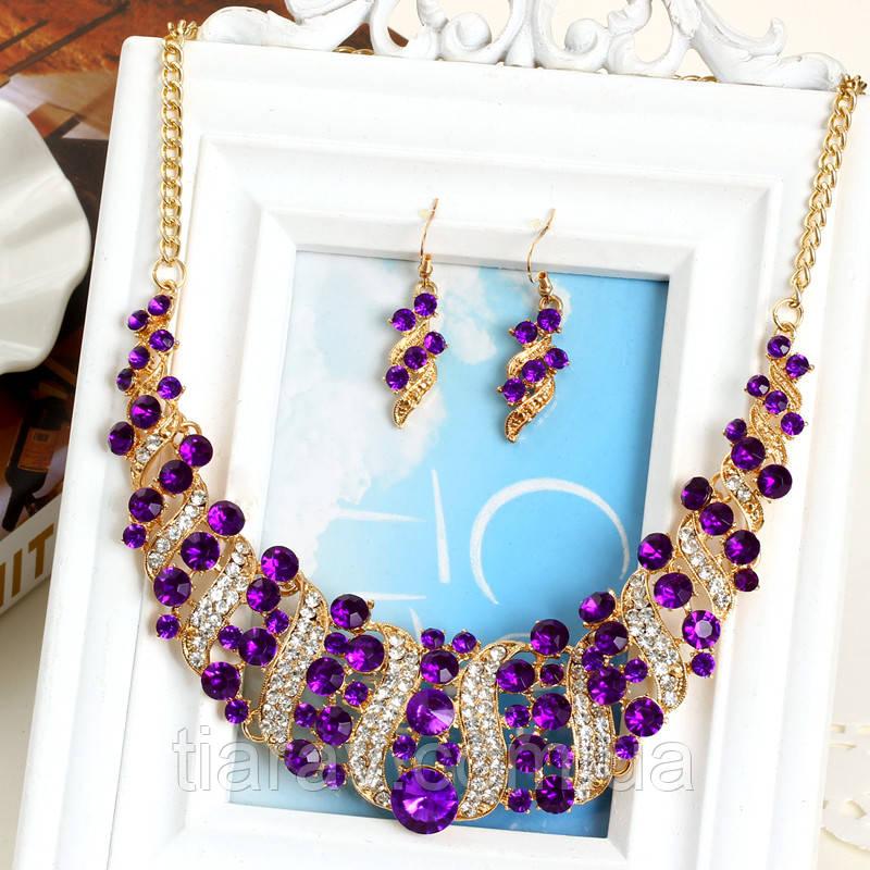 Колье и серьги с фиолетовыми камнями,ожерелье, свадебная бижутерия