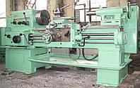 Капитальный ремонт токарно-винторезных станков типа 1К62, 1В62Г, 16К20, КА280, 1М63, 1А64, 1М65