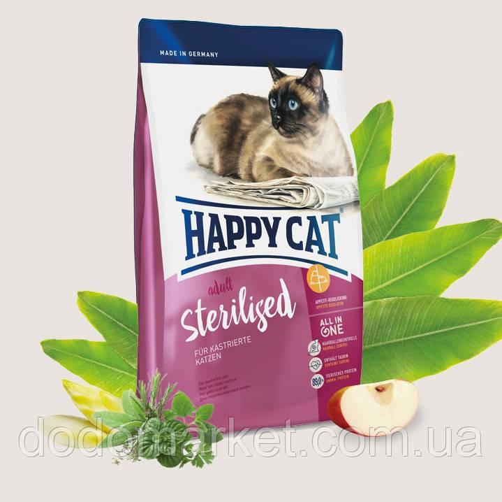 Сухой корм для стерилизованных кошек с говядиной Happy Cat Supreme Adult Sterilised 4 кг