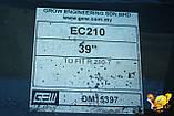 Ківш EC 210 - 39` Volvo, фото 3