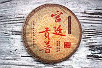 """Китайский чай элитный шу черный пуэр (пуер) """"Мэнхай"""" 357 грамм. Очень высокое качество! 2006 год производства"""
