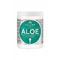 Маска для волос Kallos Aloe, 1000мл