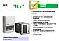 Стабилизатор напряжения Ecoline 10 кВА электронный настенный, IEK, фото 2