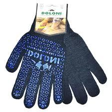 Перчатки 667 чорные (долоня-нанесение ПВХ синее) 2 нитки ХБ60%/ПЕ40%