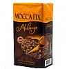 Кофе молотый MOCCA FIX MELANGE 500гр
