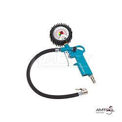 Пистолет подкачки - Hazet 9041-1