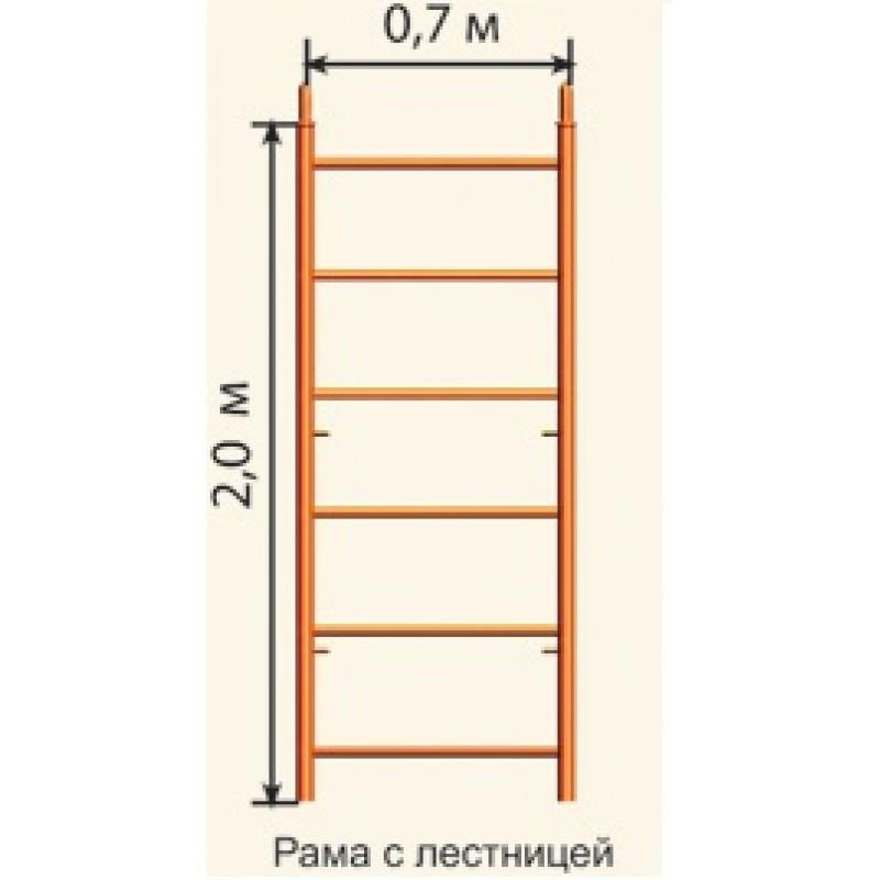 Рама с лестницей ЛСР20