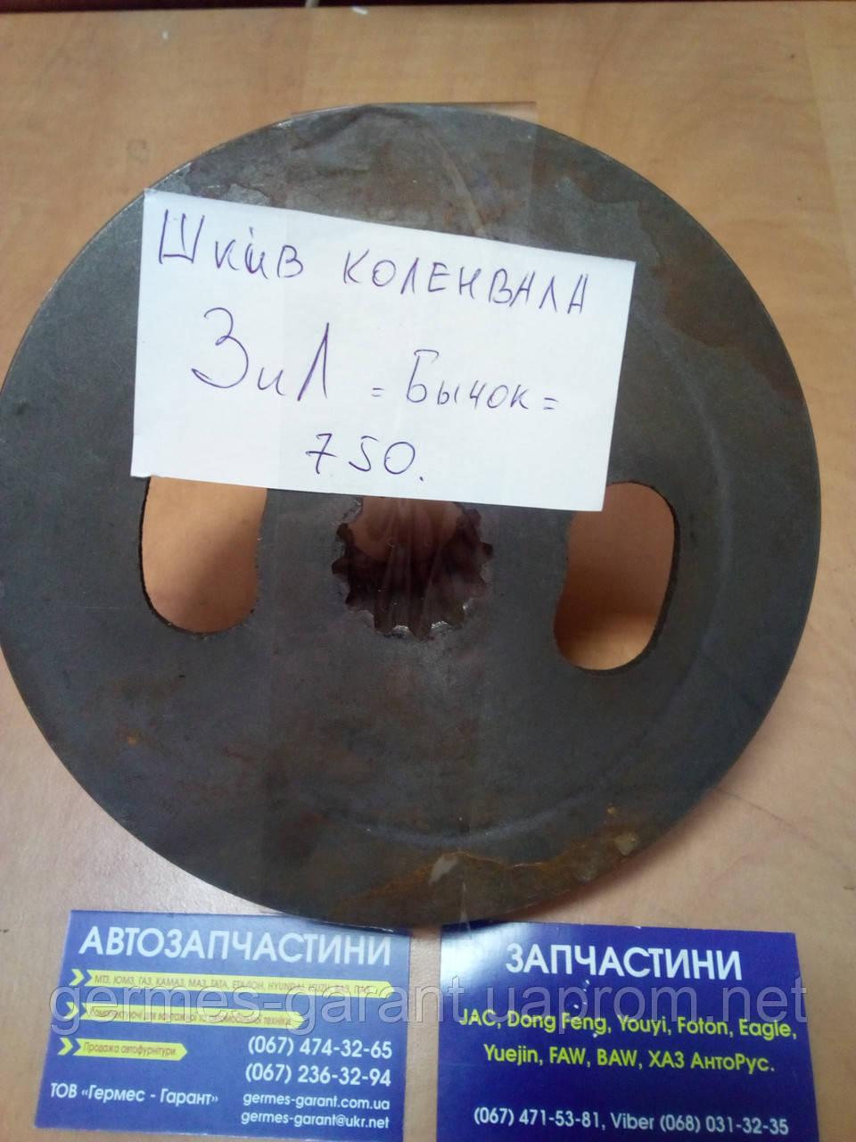 Шкив вала коленчатого (коленвала) ЗиЛ Бычок