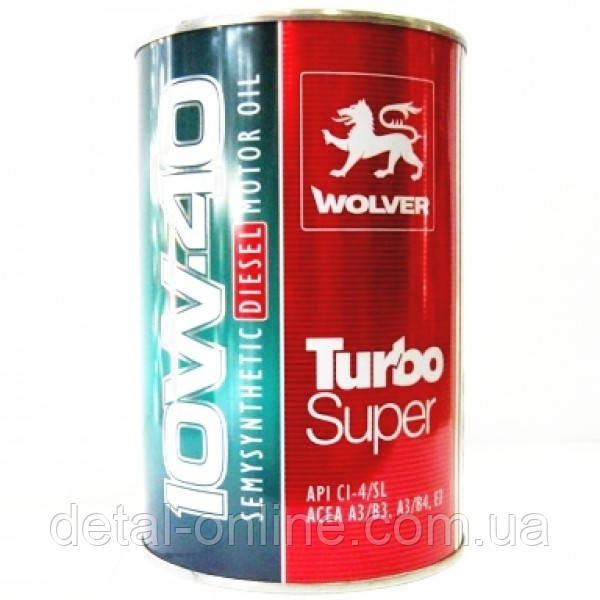 Моторное масло WOLVER Turbo Super 10W-40 (API CI-4/SL) (1л)