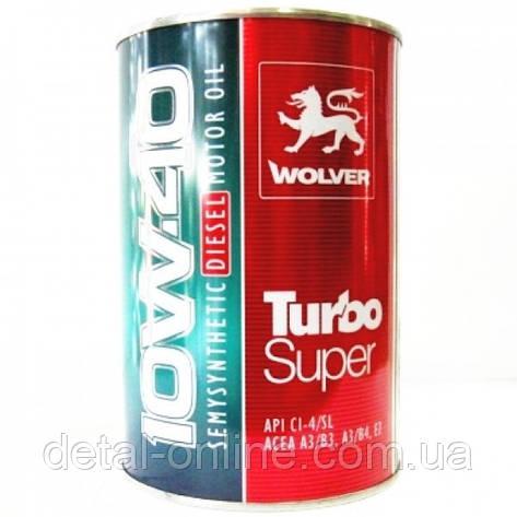 Моторное масло WOLVER Turbo Super 10W-40 (API CI-4/SL) (1л), фото 2