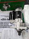 Стартер редукторный МТЗ 12В 3,5кВт Словак 11010085, фото 4