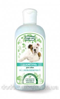 Восстанавливающий шампунь для собак Мэджик Пет 200 мл