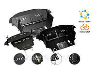 Защита двигателя Мерседес-бенц Вито / Mercedes-Benz Vito D (W447) 2014-
