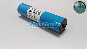 Риббон WAX  RF19  70mm x 300m премиум