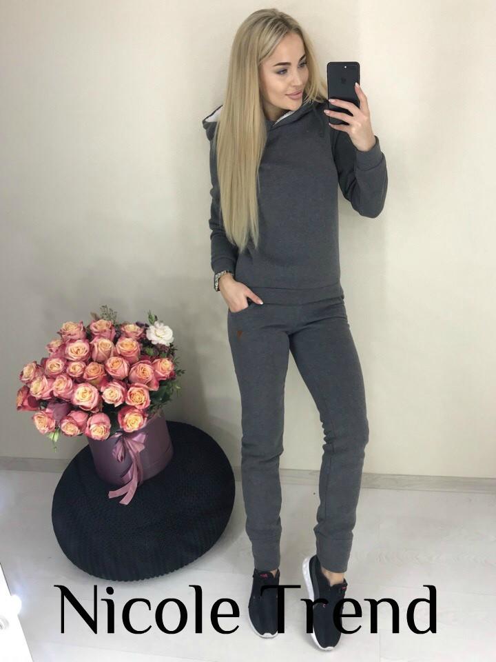 Женский спортивный костюм  ЛС1130