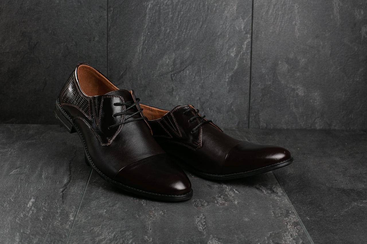 290e4672f Мужские туфли Slat 17105 (весна-осень, мужские, кожа, коричневый ...