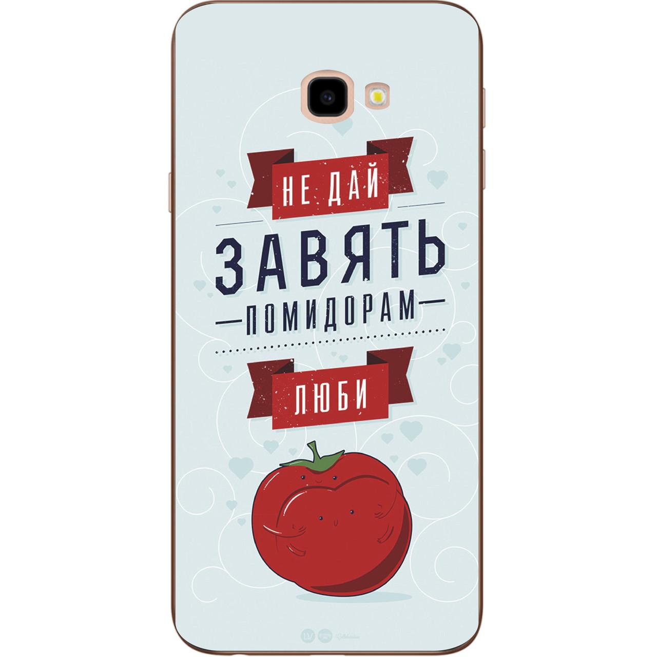 Силиконовый чехол с картинкой для Samsung Galaxy J4 Plus 2018 Не дай завять помидорам