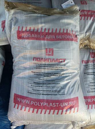 Реламикс суперпластификатор с ускорителем для плитки и бетона сухой пакет 2 кг