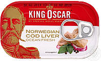 Печень трески в собственном соку King Oscar 121g (Польша)