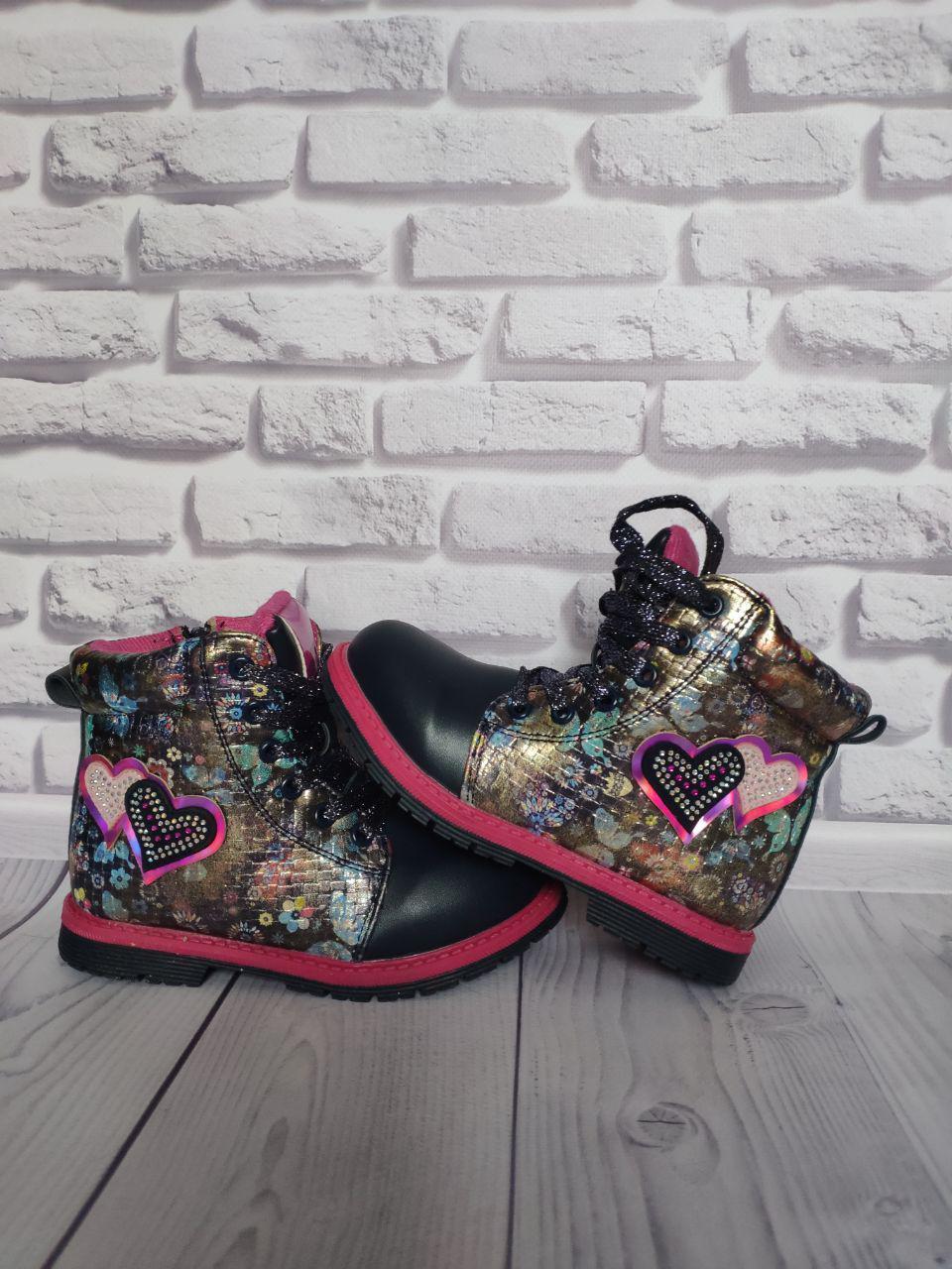 Ботинки зимние Ytop