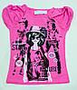 Модна футболочка Стиль на дівчинку ріст 110 см