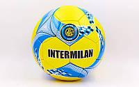 Мяч футбольный №5 Гриппи 5 слоев INTER MILAN FB-6710