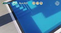 Армована мембрана OgenFlex, блакитна  ,товщина- 1,5 мм ,ширина - 2,05 та 1,65 м, довжина рулону- 25 м