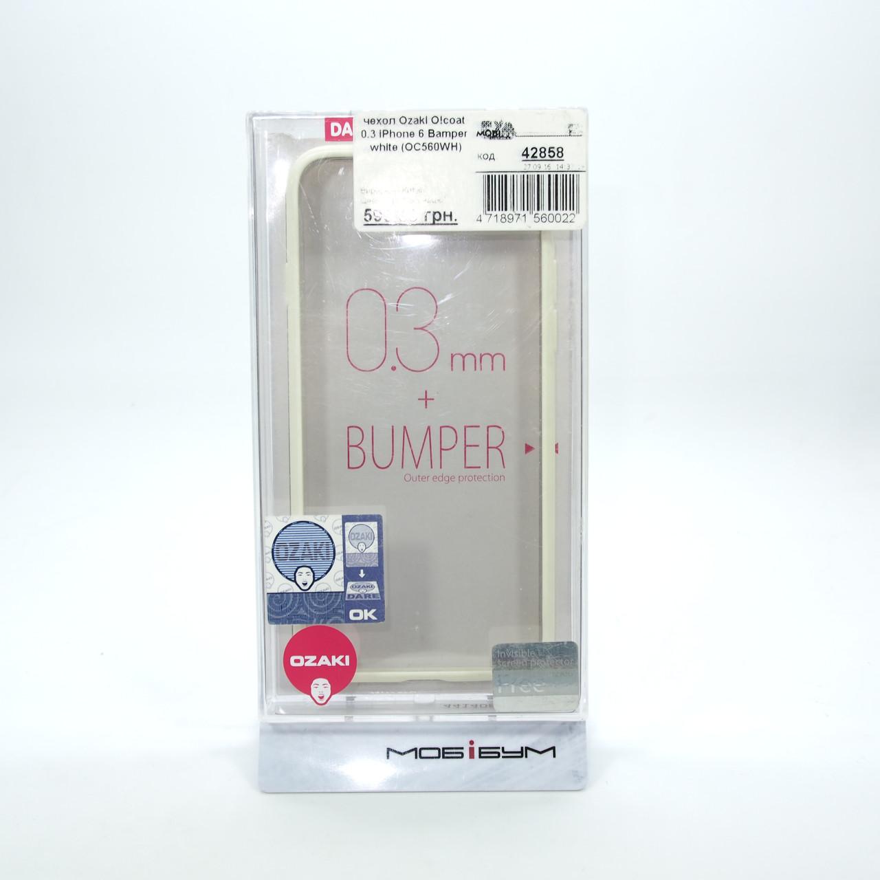Чохол Ozaki O! Coat 0.3 iPhone 6 Bamper white (OC560WH) EAN / UPC: 4718971560022