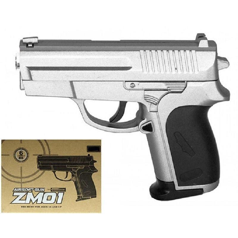 Пистолет ZM01 металлический на пульках