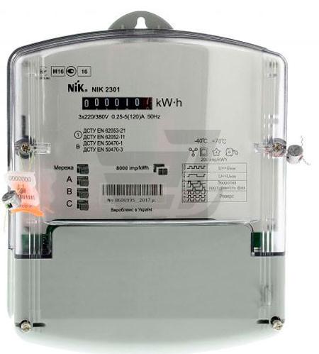 Лічильник електричний NІК 2301 AP3.0000.0.11 5-120А 3x220/380В трифазний прямого включення, ІР54