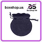 Мешочек подарочный Boxshop Бархат синий 9*7 см, фото 2