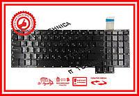 Клавіатура ASUS G750 G750J чорна без рамки