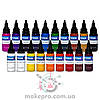 SET - 30 ml Intenze 19 Color