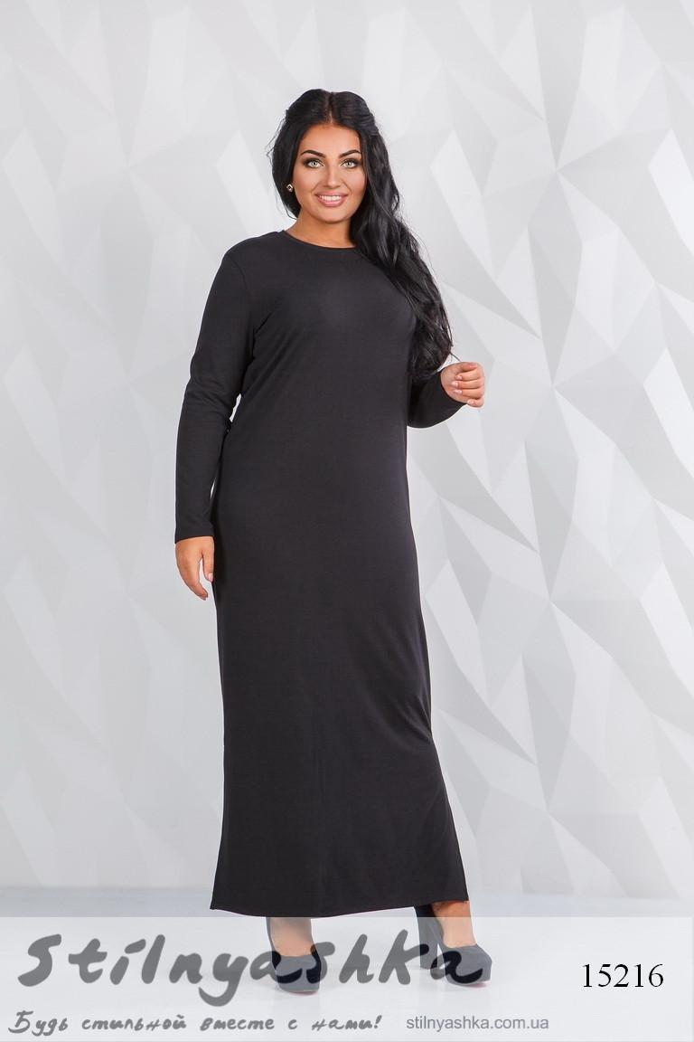 длинное большое платье