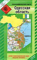 Топографическая карта Одесской области 1:200 000
