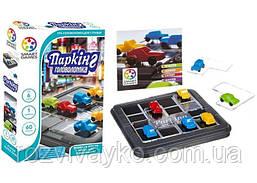 """Логическая настольная игра SmartGames """"Паркинг. Головоломка"""" SG 434 UKR"""
