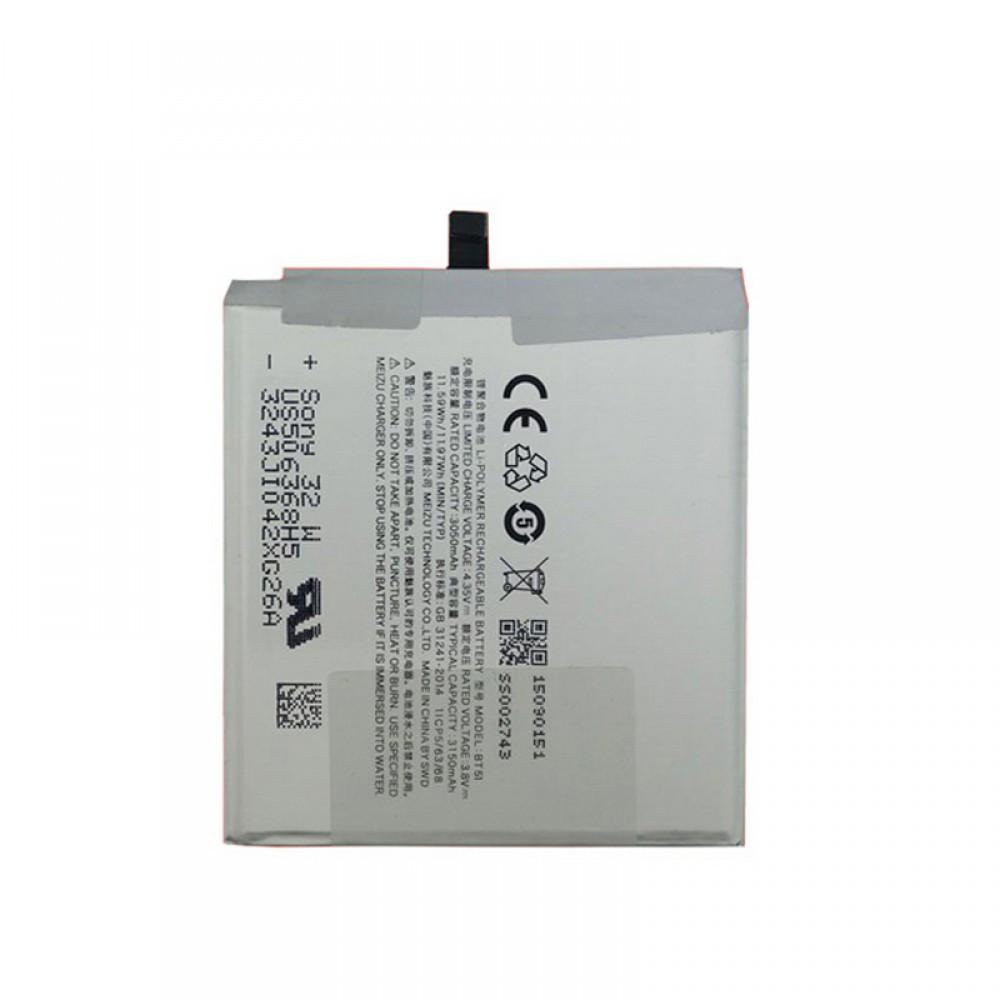 Аккумулятор Meizu BT56 (MX5 Pro), 3050 mAh Оригинал