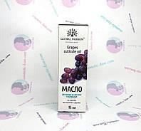 Масло для кутикулы 15мл. с пипеткой виноград Global
