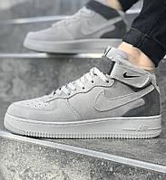 b5ec84e69e5d Мужские кроссовки Nike Air Force High 1 Gray. Живое фото (Реплика ААА+)