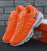 "Мужские кроссовки Nike Air Max 95 ""Just Do It"" Orange. Живое фото (Реплика ААА+)"