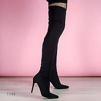 Ботфорты женские черные 1149, фото 1