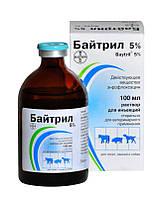 Байтрил  5% 100 мл  инъекционный  антимикробный препарат