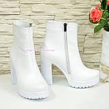 Ботинки женские белые на тракторной белой подошве, натуральная кожа. Демисезон, фото 2