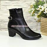 Жіночі демісезонні черевики, декоровані ремінцем, фото 2