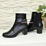 Жіночі демісезонні черевики, декоровані ремінцем, фото 4