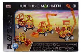 """Магнитный конструктор Play Smart """"Цветные Магниты"""" Стройтехника 45 дет"""