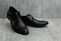 Мужские туфли Slat 1800 (весна-осень, мужские, кожа, черный), фото 1