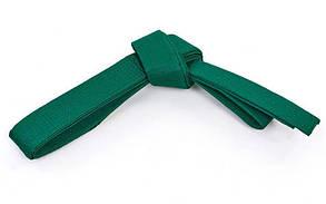 Пасок для кімоно Champion 300см зелений