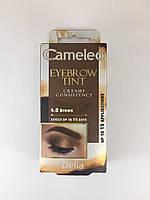 Крем-краска для бровей Delia CAMELEO 4.0 коричневый