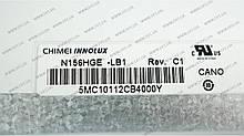 Матрица 15.6 N156HGE-LB1 (1920*1080, 40pin, LED, SLIM(вертикальные ушки), матовая, разъем справа внизу) для но
